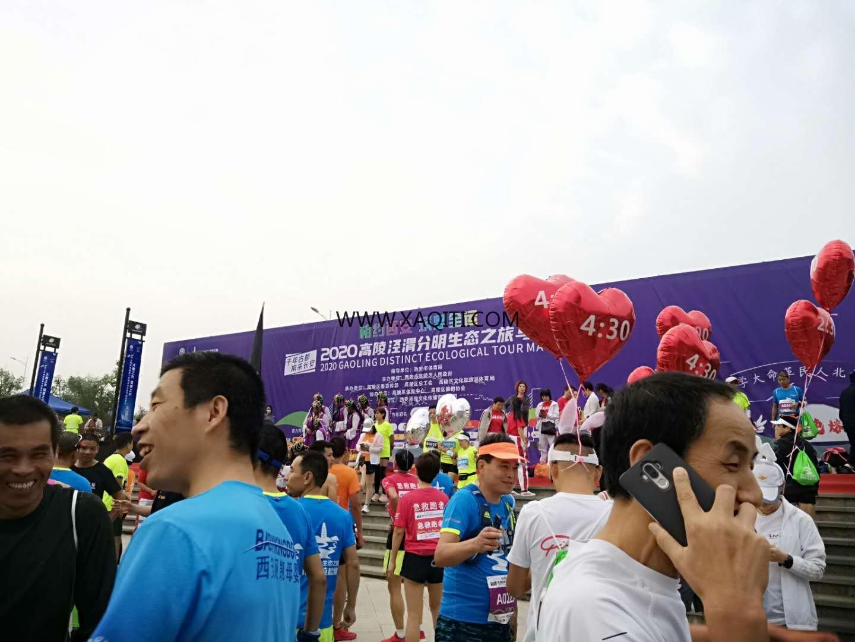 2020陕西高陵泾渭分明生态之旅马拉松赛成功举办