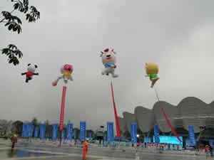 西安首届全民健身大会在奥体中心举行