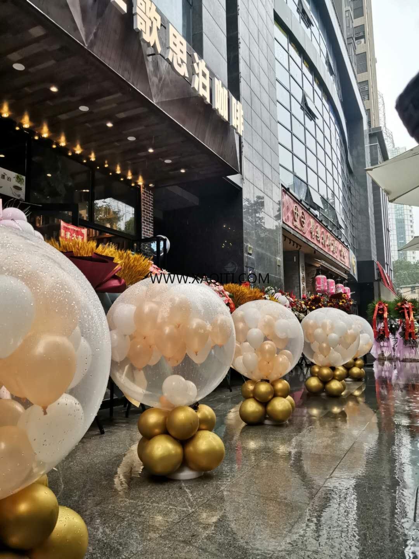 恭贺歌思泊咖啡中贸广场店盛大开业!